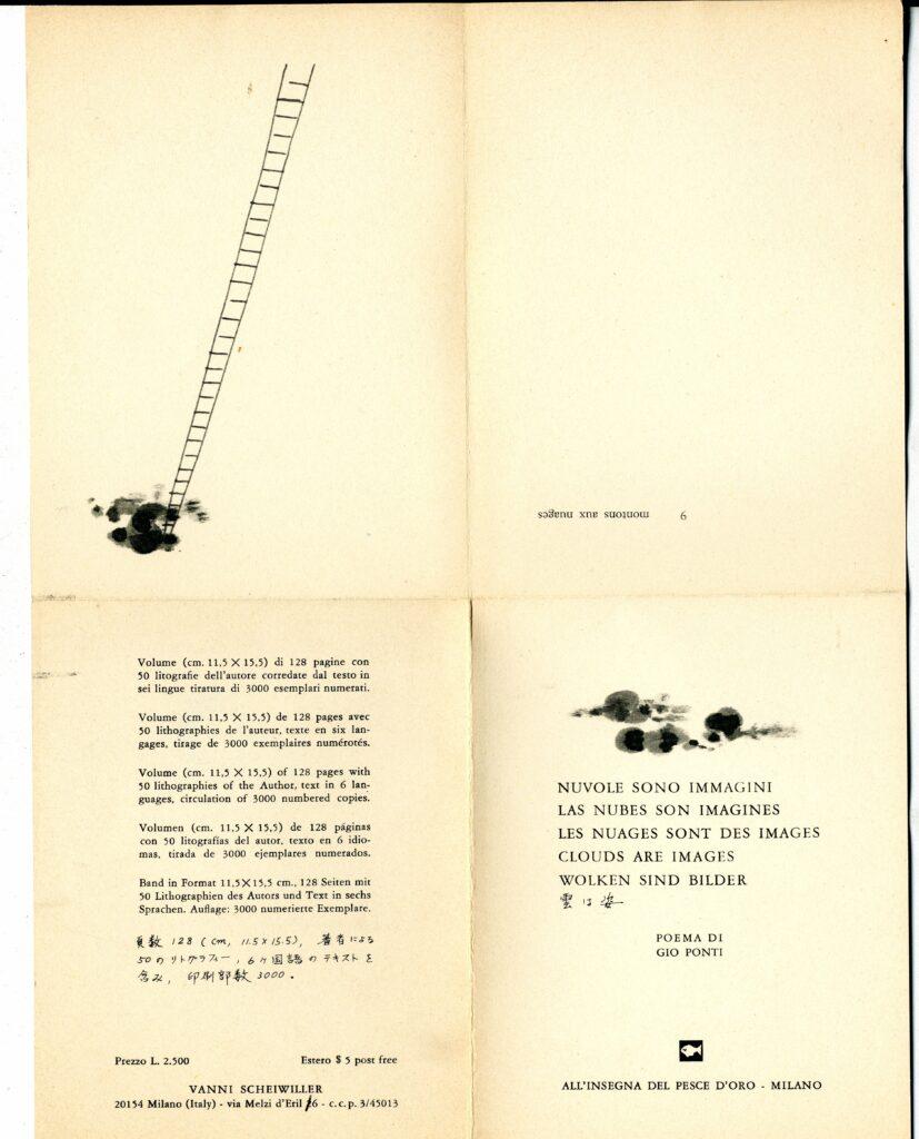 Nuvole sono immagini, Gio Ponti, Milano,All'insegna del Pesce d'Oro, 1967